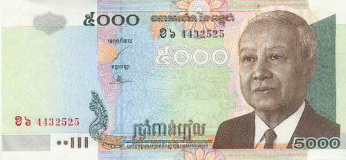 cambodian-money-5000f